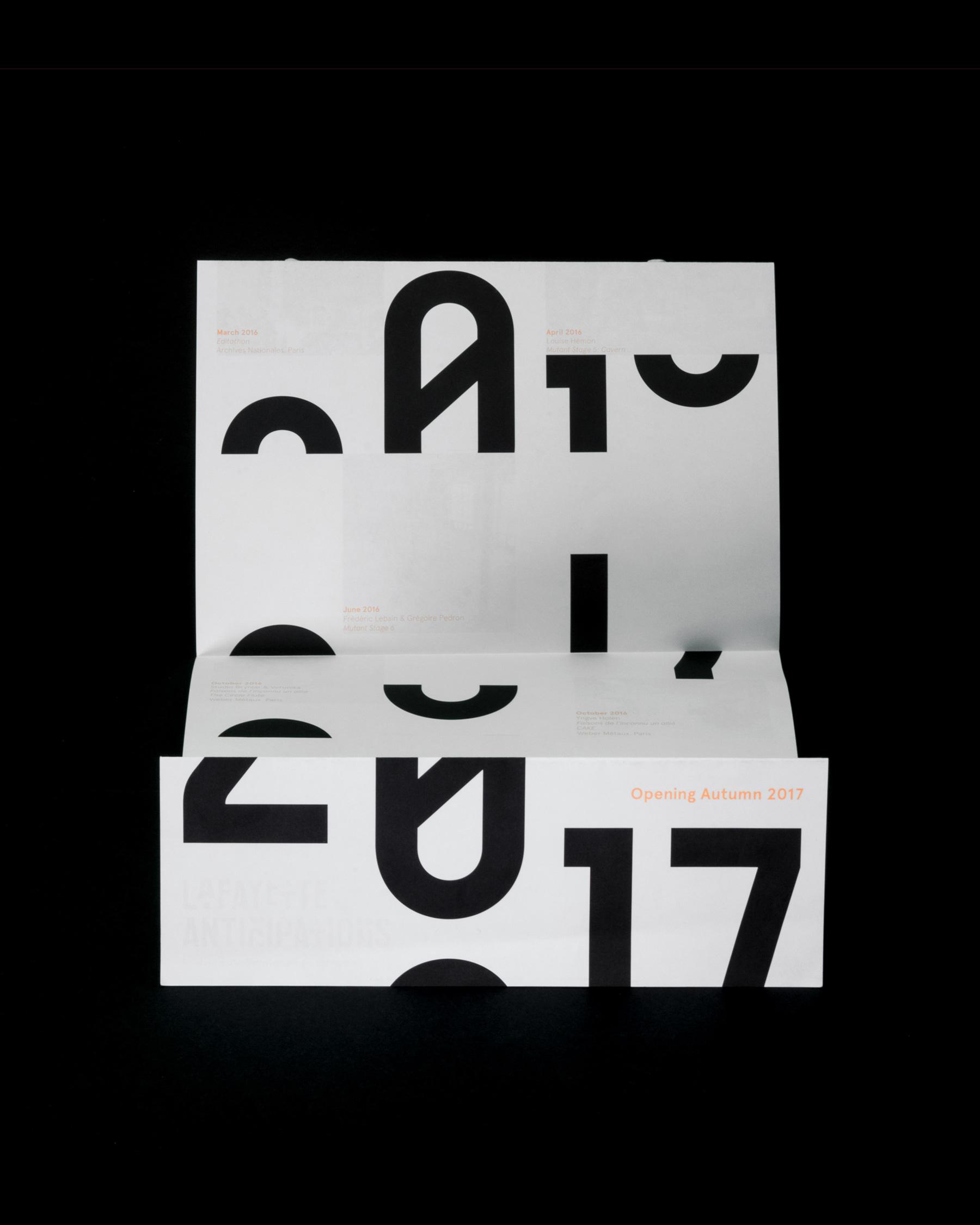 2017card2